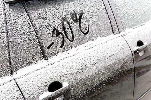Студ и пак студ: как да стегнем автомобила за зимата